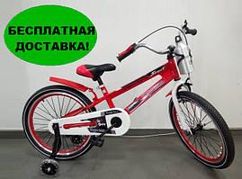 Детский двухколесный велосипед Royal Child Sport 16 дюймов для детей от 4 лет красный