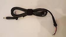 DC кабель питания для БП HP 90W 7.4x5.0мм+1pin внутри, 2 провода (2x1мм) (от БП к ноутбуку)