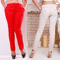 Женские узкие брюки со стрелками отворотами и широким поясом