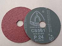Круг фібровий Klingspor СS 561 d 125 P 36-P 120 (в асортименті)