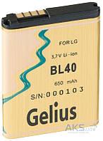 Аккумулятор LG BL40 New Chocolate / LGIP-520N (650 mAh) Gelius