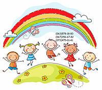 """У детского оздоровительного лагеря """"Украиночка"""" появилась страничка в Фейсбуке!!"""