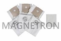 Мешок бумажный (6 шт) с выходным микрофильтром для пылесоса Rowenta ZR470