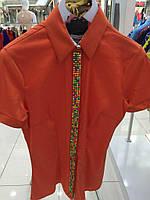 Женская классическая рубашка dishe
