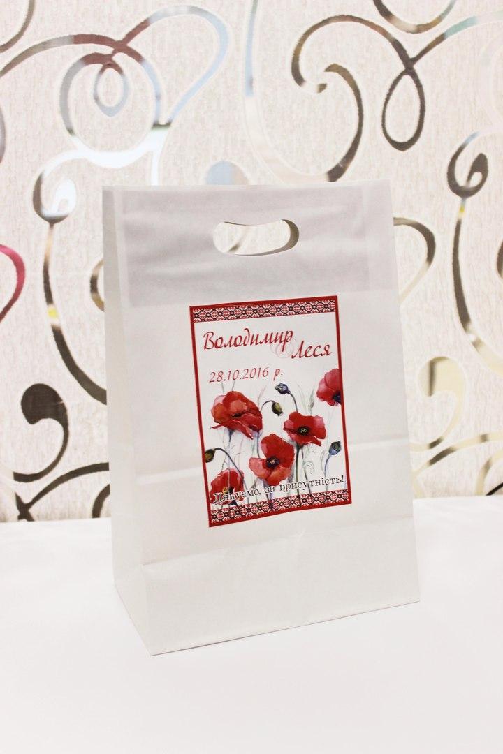Свадебный пакет для каравая ручной работы -  интернет-магазин Эрудит в Ровненской области