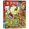 Конструктор NINJA Вышка с катапультой 860 SENCO
