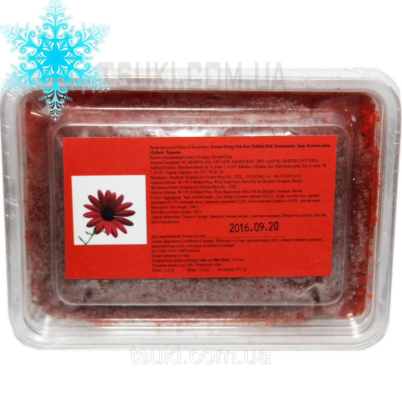 Икра Тобико летучей рыбы красная замороженная 0,5кг