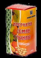 """Клетчатка семян тыквы """"Сорбитол"""", 250 г ТМ """"Новое время"""""""