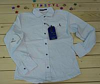 Стильная рубашка  для мальчика на рост 122-134 см