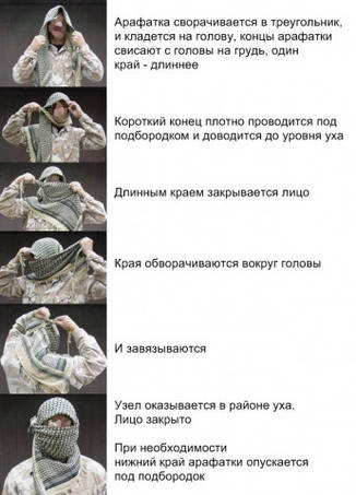 M-Tac шарф шемаг с Тризубом Khaki/Blac, фото 2