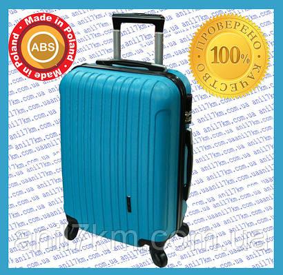 b8a04264c1e1 Большой пластиковый чемодан на четырёх колёсах   продажа, цена в ...