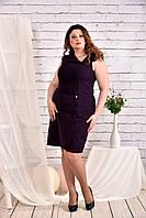 Баклажановое платье 0466-3 Garry Star 0466-3