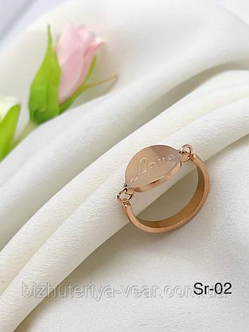 Кольцо Sr-02(6,7), фото 2