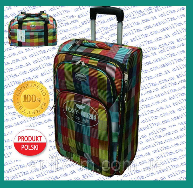 Большой супер лёгкий чемодан на двух колёсах фирмы FOXY LINE +сумка - Мир Чемоданов,Сумок        в Одессе