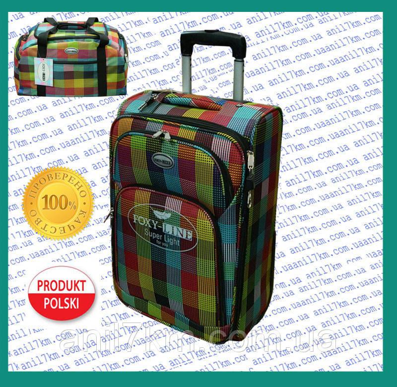 Средний супер лёгкий чемодан на двух колёсах фирмы FOXY LINE +сумка - Мир Чемоданов,Сумок        в Одессе