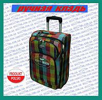 Малый супер лёгкий чемодан на двух колёсах фирмы FOXY LINE