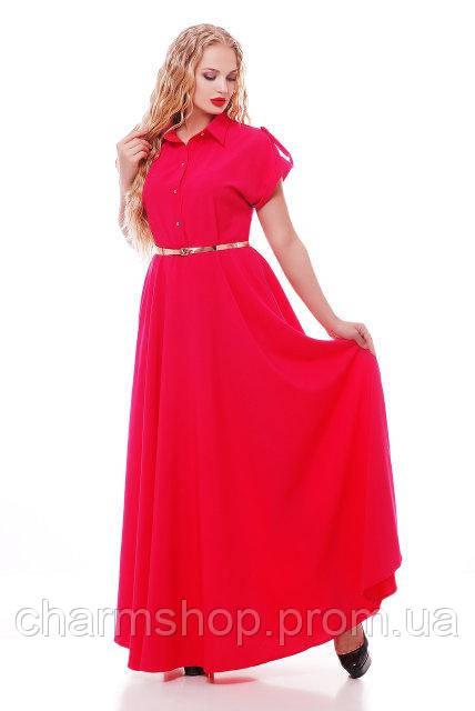 dbb5a28880f3497 Летнее платье макси большой размер -