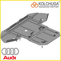 Защита двигателя Audi A8 V-3,0 TDI (2002-2010) Ауди (Кольчуга)