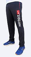 Летние Спортивные  штаны Nike Just do IT  спандекс (Реплика)