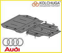 Защита двигателя Audi A6 C7 (2011-…) Ауди (Кольчуга)