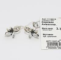 Серебряные серьги 1110015