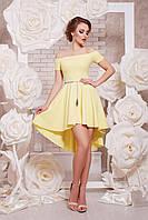 Красивое желтое женское облегающее платье с открытыми плечами с расклешенной юбкой