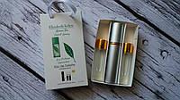 Женский мини парфюм Green Tea Elizabeth Arden (Грин ти Элизабет Арден) 3*15 мл