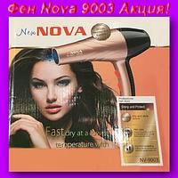 Фен для волос Nova NV 9003 3000W, Фен для укладки Nova!Акция