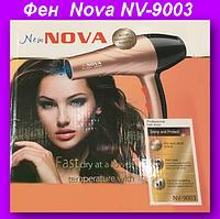 Фен для волос Nova NV 9003 3000W, Фен для укладки Nova!Опт