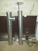 Дымоход утеплённый (утеплённая труба), нерж/цинк