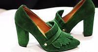 Кожаная обувь-Украина