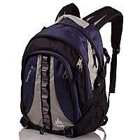 Рюкзак 30 л Onepolar 1002 синий, фото 1