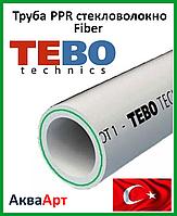 Tebo труба ppr  армированная стекловолокном Fiber D25