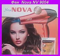 Фен для волос Nova NV-9004 3000W,Фен для укладки волос Nova NV-9004!Опт
