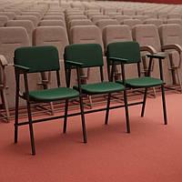 Кресла для актового зала Трио Алиса с подлокотниками