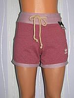 Спортивные шорты ,женские, трикотажные.