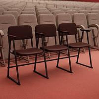 Кресла для актового зала Трио Алиса с подлокотниками на лыжах