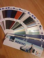Веер цветов автокрасок MOBIHEL 2014г.