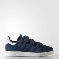 Детские кроссовки Adidas Stan Smith(АРТИКУЛ:S79438)