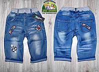 Шорты джинсовые летние для мальчика