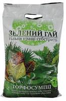 Торфосмесь Зелений Гай, для декоративно-лиственных