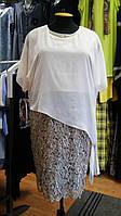 Платье нарядное капучино с шифоном и гипюром