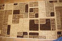 Дорожка ковровая искусственная закругленные квадраты коричневые