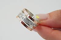 Широкое кольцо из серебра 925 пробы с золотыми пластинами