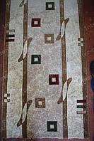 Дорожка ковровая искусственная Зиг-заг