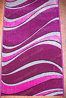 Ковровая дорожка волна фиолетовая