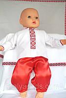 Детский крестильный комплект с вышивкой и шароварами