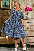 Стильное синее платье , необычного дизайна с изысканным узором