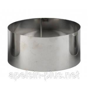 Кондитерское кольцо 14 см высота 8 см нержавеющая сталь