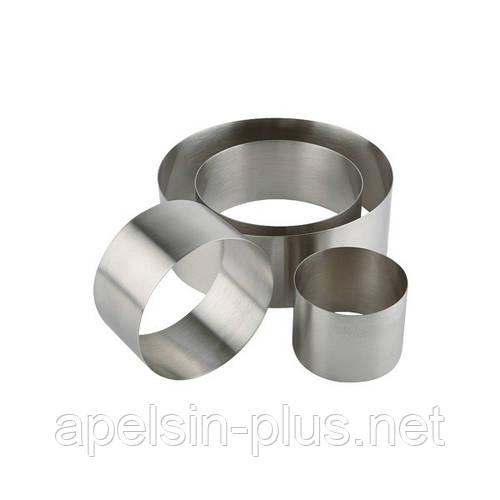 Кондитерское кольцо 20 см высота 8 см нержавеющая сталь